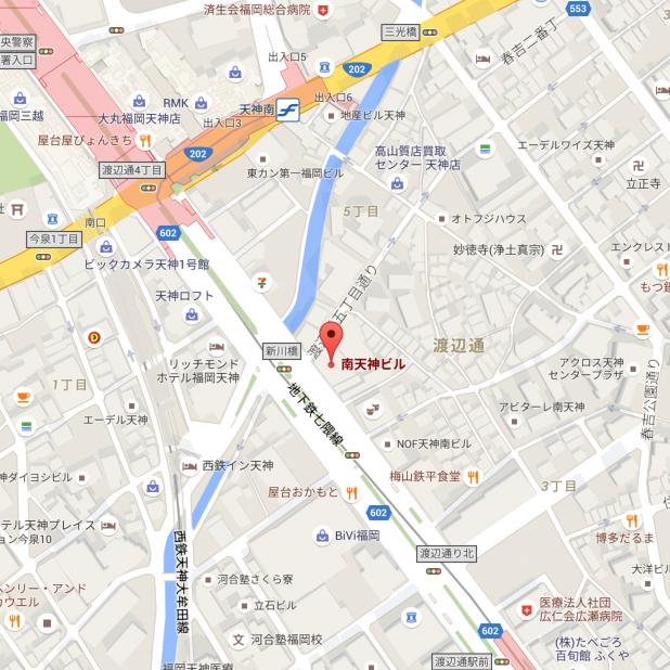kyushu.jpg